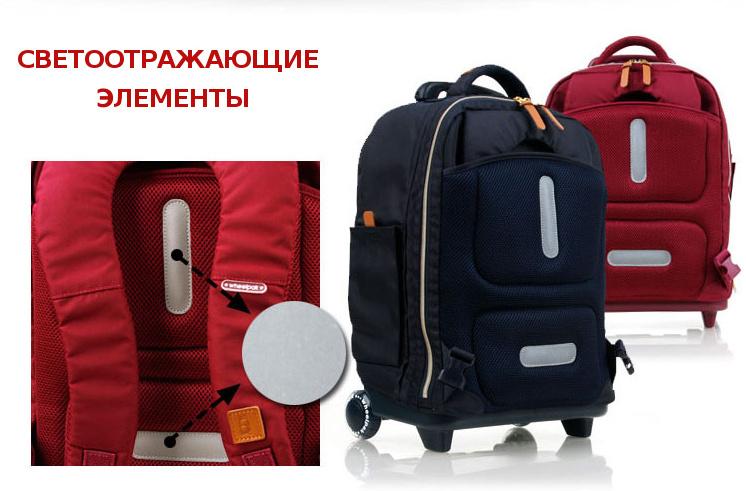 Школьный рюкзак на колесах - ранец Wheelpak Classic Wine - арт. WLP2200 (для 3-5 класса, 21 литр), - фото 12