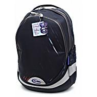Школьный рюкзак - ранец Modan Generic II
